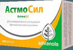 Препарат Астмосил