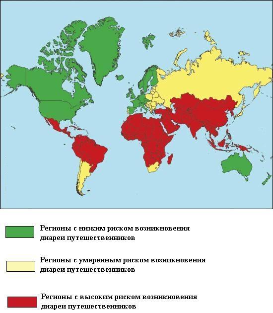 Страны с риском возникновения проблем с ЖКТ